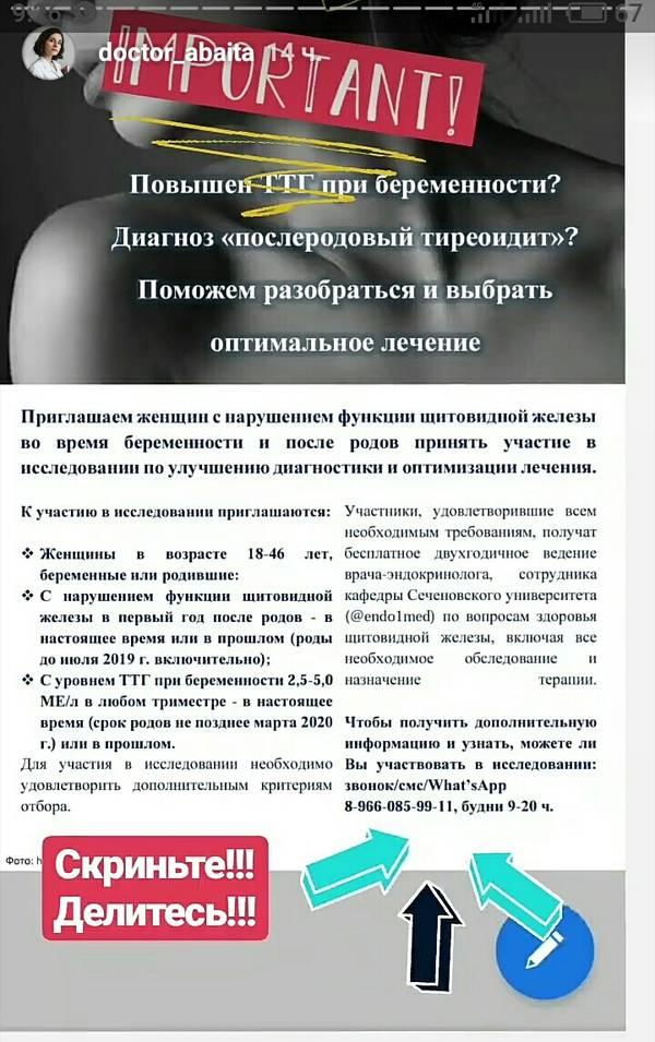 http://sd.uploads.ru/t/XjmLR.jpg