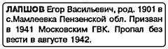 http://sd.uploads.ru/t/XkuJy.jpg