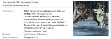 http://sd.uploads.ru/t/XoLGu.png