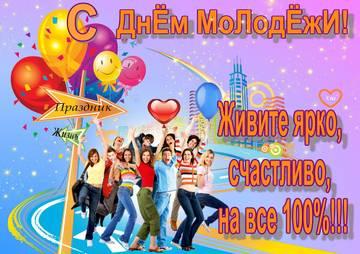 http://sd.uploads.ru/t/Xtz20.jpg