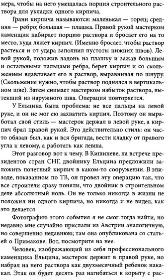 http://sd.uploads.ru/t/YC6te.png