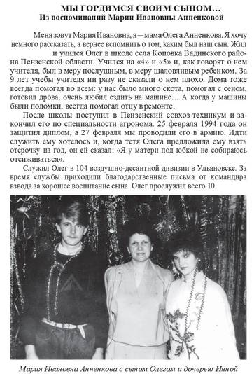 http://sd.uploads.ru/t/YCnW8.jpg