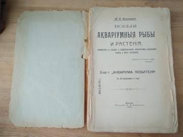 http://sd.uploads.ru/t/YIc1u.jpg