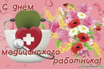 http://sd.uploads.ru/t/YTvRQ.jpg