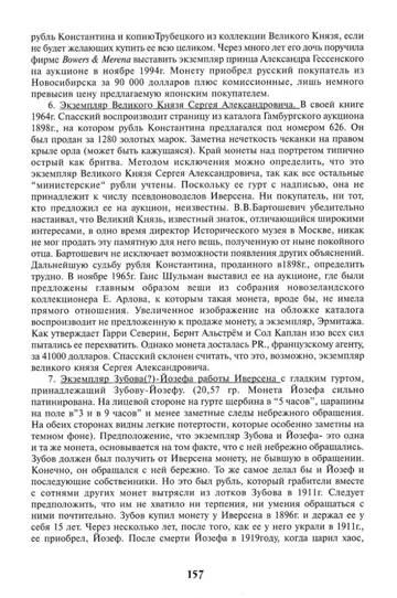 http://sd.uploads.ru/t/YX6Sl.jpg