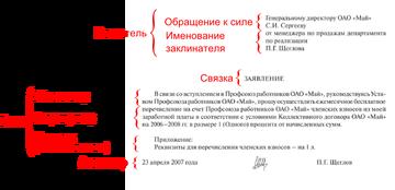 http://sd.uploads.ru/t/YpWdN.png