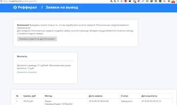 http://sd.uploads.ru/t/YyU96.jpg
