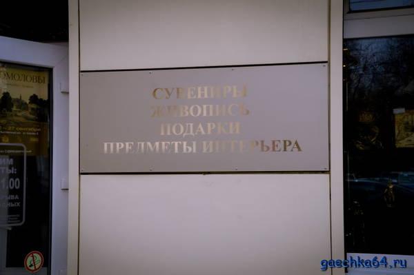 http://sd.uploads.ru/t/Z5Ful.jpg