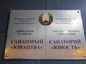 http://sd.uploads.ru/t/ZBiSl.jpg