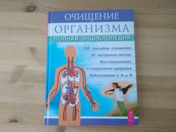 http://sd.uploads.ru/t/ZfrWC.jpg