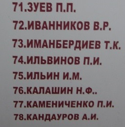 http://sd.uploads.ru/t/Zq2Rn.jpg