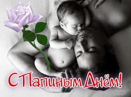 http://sd.uploads.ru/t/ZzOoB.jpg
