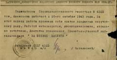 http://sd.uploads.ru/t/a2TU8.jpg