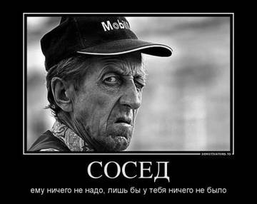 http://sd.uploads.ru/t/a3Wn0.jpg