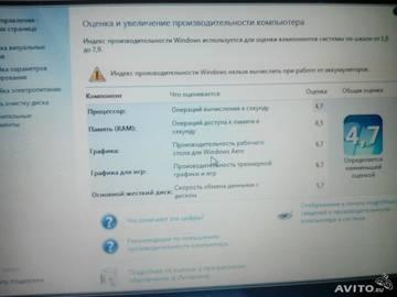 http://sd.uploads.ru/t/aCZSK.jpg