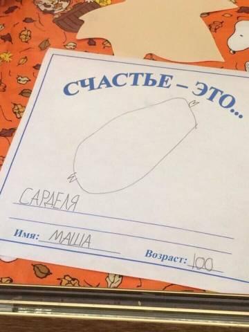 http://sd.uploads.ru/t/aG4kO.jpg