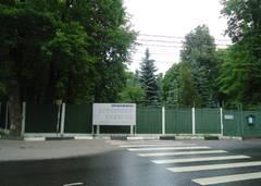 http://sd.uploads.ru/t/aKjk3.jpg