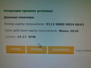 http://sd.uploads.ru/t/aLJ5w.jpg