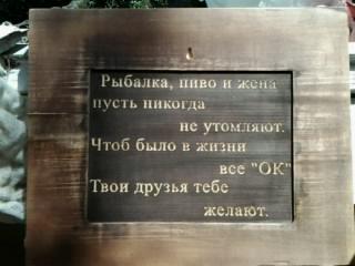 http://sd.uploads.ru/t/aX79l.jpg
