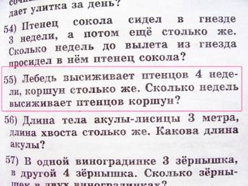 http://sd.uploads.ru/t/aZ0fQ.jpg
