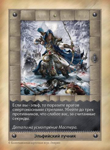 http://sd.uploads.ru/t/aeXKL.jpg