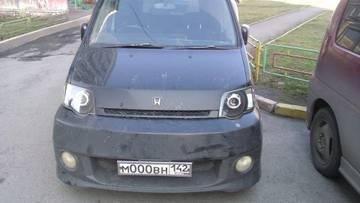 http://sd.uploads.ru/t/ai2vV.jpg