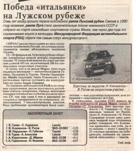 http://sd.uploads.ru/t/alvpO.jpg