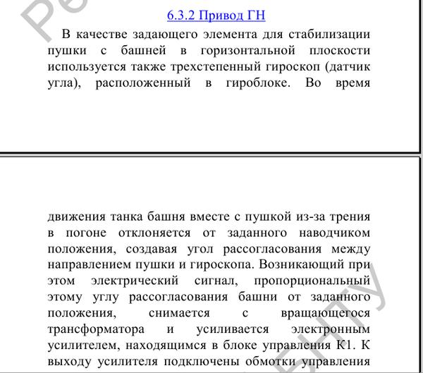http://sd.uploads.ru/t/audOn.png