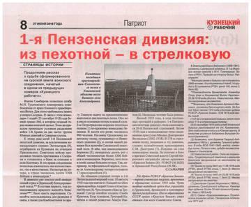 http://sd.uploads.ru/t/awD7R.jpg