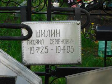 http://sd.uploads.ru/t/bDcPo.jpg