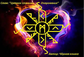 http://sd.uploads.ru/t/bFlus.jpg