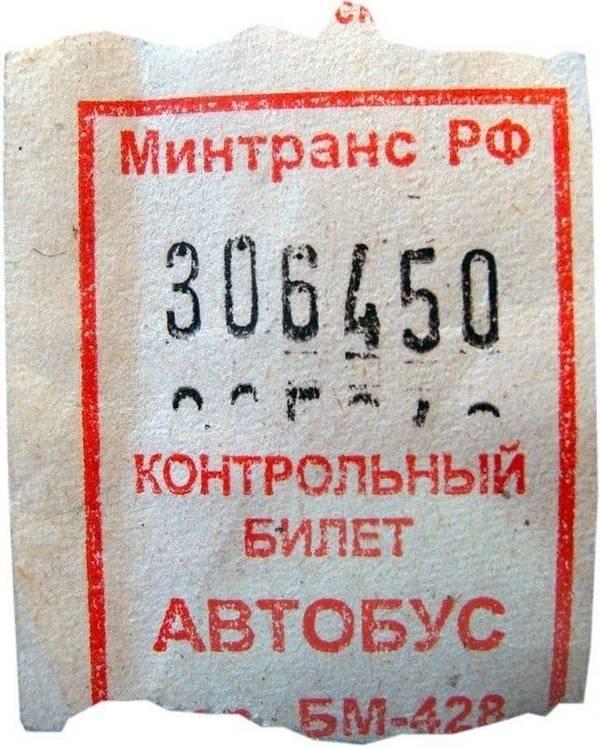 http://sd.uploads.ru/t/bMXRG.jpg