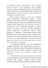 http://sd.uploads.ru/t/bVvLe.jpg