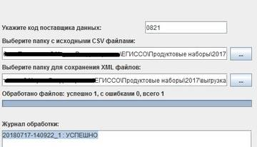 http://sd.uploads.ru/t/bZPvc.jpg