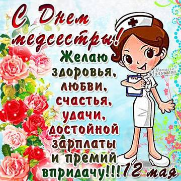 http://sd.uploads.ru/t/bmulo.jpg