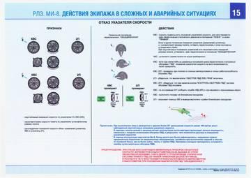 http://sd.uploads.ru/t/butIp.jpg