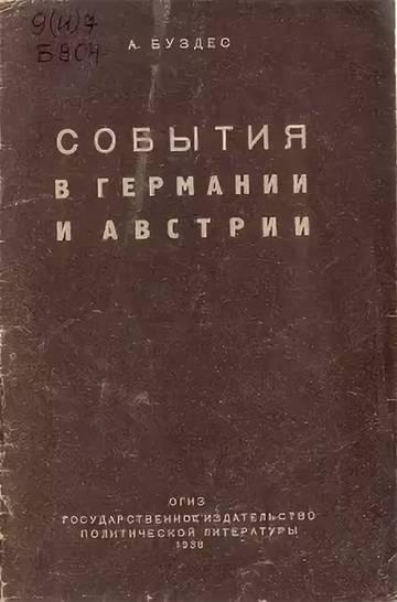 http://sd.uploads.ru/t/bzeox.jpg