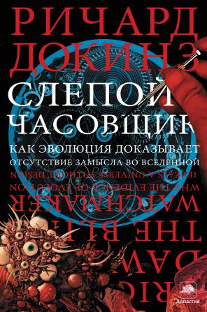 http://sd.uploads.ru/t/cAj0v.png