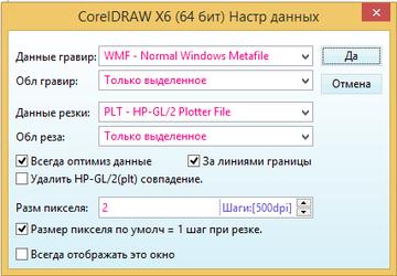 http://sd.uploads.ru/t/cMZA5.png