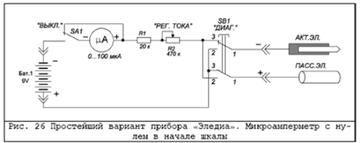 http://sd.uploads.ru/t/cSAuQ.png