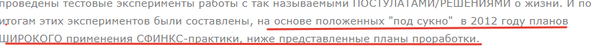 http://sd.uploads.ru/t/cTKC7.png