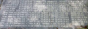 http://sd.uploads.ru/t/cUEju.jpg