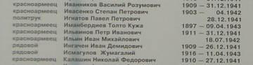 http://sd.uploads.ru/t/cUFvJ.jpg