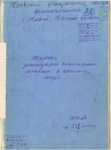 http://sd.uploads.ru/t/cW9Y6.jpg