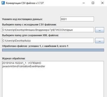 http://sd.uploads.ru/t/cjLdK.jpg