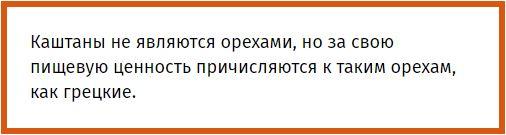 http://sd.uploads.ru/t/cpTrC.jpg