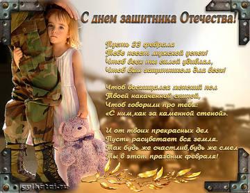 http://sd.uploads.ru/t/cti1U.jpg