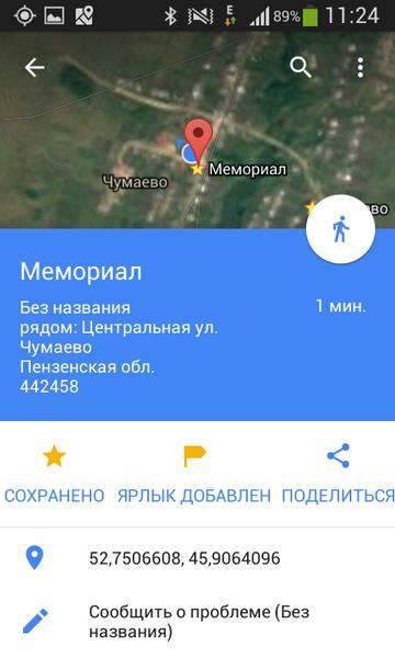 http://sd.uploads.ru/t/d2jU8.png