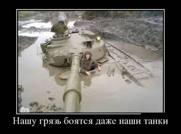 http://sd.uploads.ru/t/d5VQo.jpg
