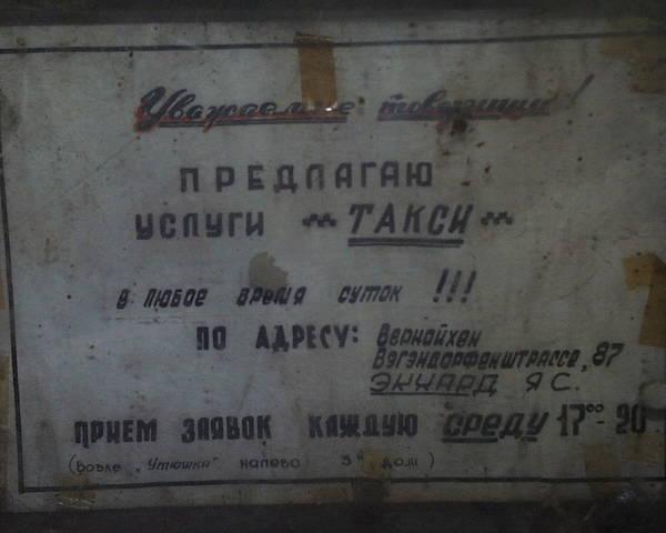 http://sd.uploads.ru/t/dFeuP.jpg